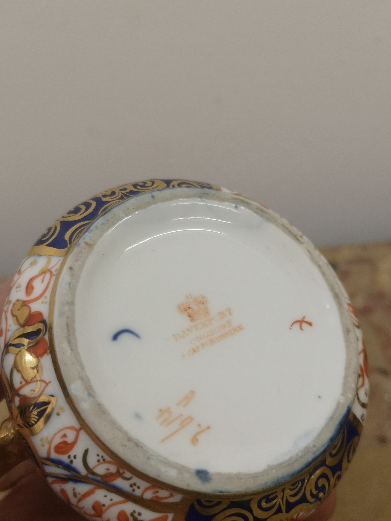 19th Century English Davenport Pottery Cabaret Set